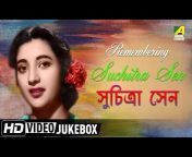 ThisVideojukebox is a special tribute to the legendary actress ofBengalifilms Mahanayika Suchitra Sen on her Birth...