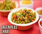 Green Peas Chaat   Matar Chaat   Hare Matar Ki Chaat Recipe   Green Peas Chaat Recipe   Peas Chaat Recipe   Potato Recipe   Matar Ki Chaat   Hare Matar Chaat   Easy Chaat Recipe   Best Chaat recipe   Indian Tikki   Healthy Chaat Recipe   Street Food   Chaat Recipe   Quick Snacks   Snacks Recipe   Quick & Easy   Rajshri Food<br/><br/>Learn how to make Green Peas Chaat at home with our Chef Ruchi Bharani<br/><br/>Green Peas Chaat Ingredients:<br/>- Water<br/>- 1/2 tsp Salt<br/>- 1 & 1/2 cup Green Peas<br/>- 1 & 1/2 tbsp Oil<br/>- 1/2 tsp Cumin Seeds<br/>- 1 & 1/2 tbsp Ginger (finely chopped)<br/>- 1 tsp Cumin Seeds Powder<br/>- 1 tsp Black Salt<br/>- 1/2 tsp Chaat Masala<br/>- 1/2 tsp Red Chilli Powder<br/>- 1 Green Chilli (deseeded & chopped)<br/>- 1 Tomato (deseeded & chopped)<br/>- 1 Onion (finely chopped)<br/>- Coriander Leaves (chopped)<br/>- 1 tsp Lemon Juice <br/>- Sev