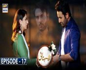Subscribe: https://www.youtube.com/arydigitalasia<br/><br/>Shehnai is a story of an innocent girl Bakht, who is in love with a deceitful boy Hunain. Her parents have finally selected a groom for her, which she plans to reject, and her quest to find true love continues.<br/><br/>Written By: Radian Shah<br/><br/>Directed By: Ahmed Bhatti<br/><br/>Cast:<br/>Affan Waheed ,<br/>Ramsha Khan ,<br/>Javed Sheikh ,<br/>Nida Mumtaz ,<br/>Behroz Sabzwari<br/>Shehryar Zaidi<br/>Salma Hassan<br/>Samina Ahmad<br/>Zainab Qayyum<br/>Javeria Abbasi<br/>Saleem Mairaj<br/>Anum Tanveer<br/>Umer Iqbal<br/>Hammad Shoaib<br/>Arsalan Faisal<br/>Marium Noor<br/>Maham Amir and others.<br/><br/>Watch Shehnai Every Thursday at 9:00 PM Only on ARY Digital<br/><br/>#Shehnai #AffanWaheed #RamshaKhan<br/><br/>Download ARY ZAP APP: https://l.ead.me/bb9zI1<br/><br/>ARY Digital Official YouTube Channel, For more video subscribe our channel and for suggestion please use the comment section.<br/><br/>#ARYDigital #entertainment