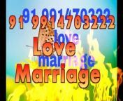 firozpur( V-ASIKARAN, LOVE PROBLEM, SPECIALIST SOLVE ALL KINDS OF PROBLEM BUSINESS, <br/>ASTROLOGY,VASTU,NAJAR DOS, MANGLIK DOS,VISDOS,KIYA KARAYA,willful marriage ALL PROBLEM <br/>PERFECT REMEDIES BY VEDIC AND SATVIK METHOD ) <br/>CONTACTMOB-+91-9914703222 pt deendayal <br/> <br/>How To Control My Husband/Wife <br/> <br/>How To Get My Husband/Wife Back <br/>How To Control My Office Boss <br/>How To Get My Ex Husband/ Wife <br/>How To Control My Mother In law <br/>Islamic Vashikaran specialist Baba ji <br/>Islamic Vashikaran mantra by Baba ji <br/>Vashikaran matra Specialist <br/>Husband wife divorce problem Solution <br/>Black magic vashikaran <br/>love vashikaran specialist baba ji <br/>Love Marriage Specialist Baba ji <br/>Vashikaran Specialist Love Guru <br/>Love Vashikaran Guru <br/>Love Marriage Vashikaran by Baba ji <br/>Get Your Love Back <br/>Vashikaran Expert <br/>best lover back solution <br/>get love back by vashikaran <br/>girl vashikaran mantra <br/>vashikaran specialist baba <br/>vashikaran specialist <br/>kala jadu specialist baba <br/>Intercast marriage specialist Baba ji <br/>Aghori Baba ji <br/>Kamdev love vashikaran mantra <br/>Love marriage specialist Baba ji <br/>Kala ilm specialist Baba ji <br/>Islamic muslim Love vashikaran mantra <br/>Muslim Vashikaran mantra for love <br/>Islamic Love marriage problem solution <br/>Ruhani ilm specialist Baba ji <br/>Love vashikaran specialist Baba ji <br/>Divorce problem solution by Baba ji <br/>Mohini vashikaran mantra in hindi <br/>Vashikaran Specialist Baba ji <br/>Kamdev vashikaran mantra in hindi <br/>Islamic Black magic specialist <br/>Islamic Love vashikaran specialist <br/>Intercast love marriage specialist Baba ji <br/>How To Control Any Desired Girl / Boy <br/>How To Control My Girlfriend/Boyfriend <br/>How To Get My Ex Girlfriend/Boyfriend Back <br/>Can I get my ex love back by vashikaran <br/>Can I get my husband wife back to my life <br/>Love marriage vashikaran specialist <br/>How To Get My Husband Back From another Woman <br/>Can I get my husband back from another woman <br/>Islamic Intercast love marriage problem solution <br/>How I Can Control My Husband Wife By Vashikaran/BlackMagic <br/>(India)+91-99147032222